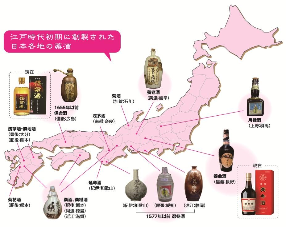 江戸時代の日本における薬酒の分布図