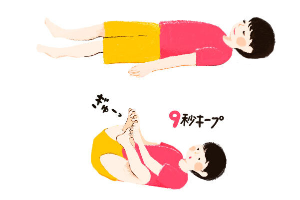 yoga_sleep.jpg