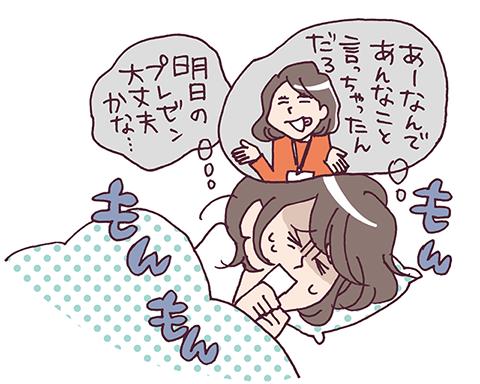 二 度 寝 よく ない